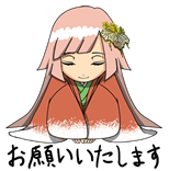 onegai.fw