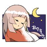 oyasumi.fw