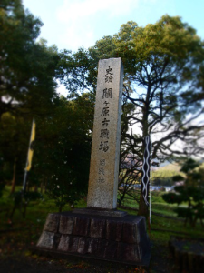 Kaisenchi