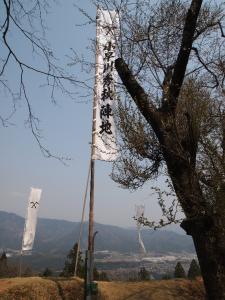 松尾山・小早川秀秋陣跡