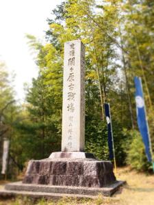 Okayama(Maruyama)houkajou /Jinato of Kuroda and Takenaka