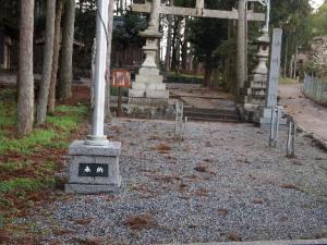 Jinato of Shimazu Yoshihiro