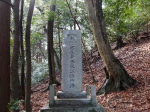 Minamitemmangu / Jinato of Ukita Hideie